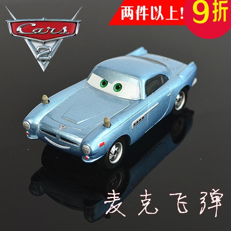 美泰正版 特价汽车总动员2赛车 耐摔合金儿童玩具模型 麦克飞弹