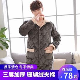 秋冬款珊瑚绒男士睡衣三层夹棉加厚加绒法兰绒冬季家居服保暖套装