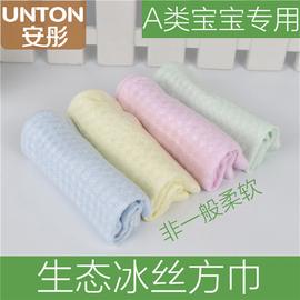 4条装安彤竹纤维冰丝小方巾婴儿毛巾口水巾儿童宝宝手帕巾超柔软图片