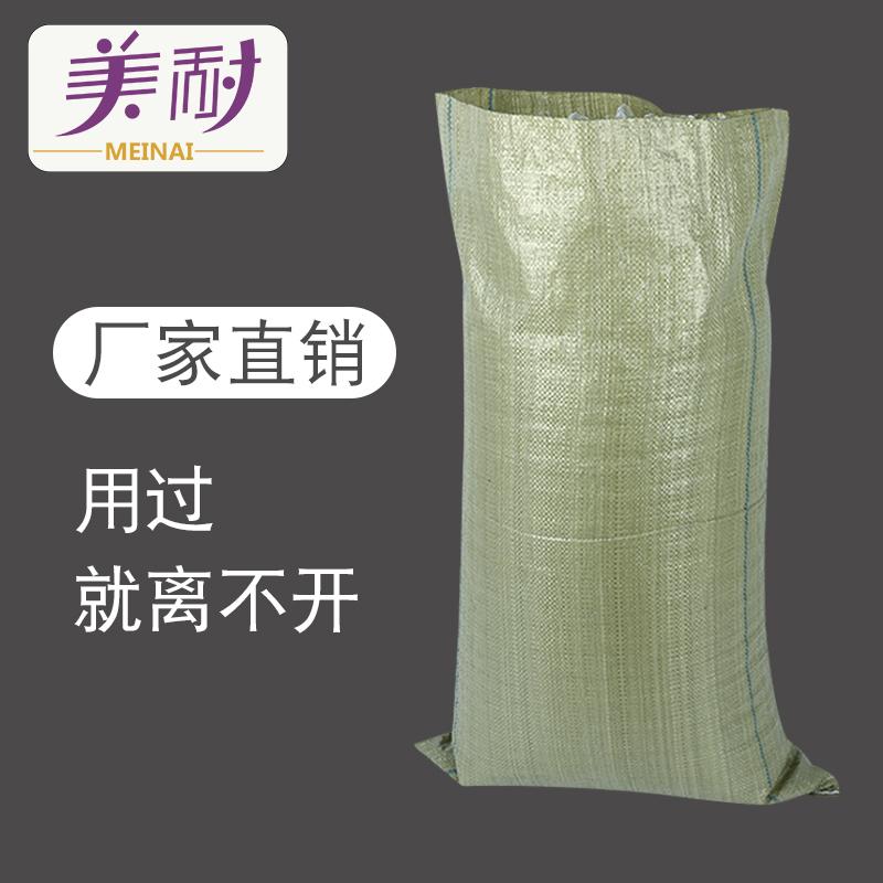 灰绿色蛇皮袋塑料编织袋批发快递集包袋物流打包袋搬家袋大号定做