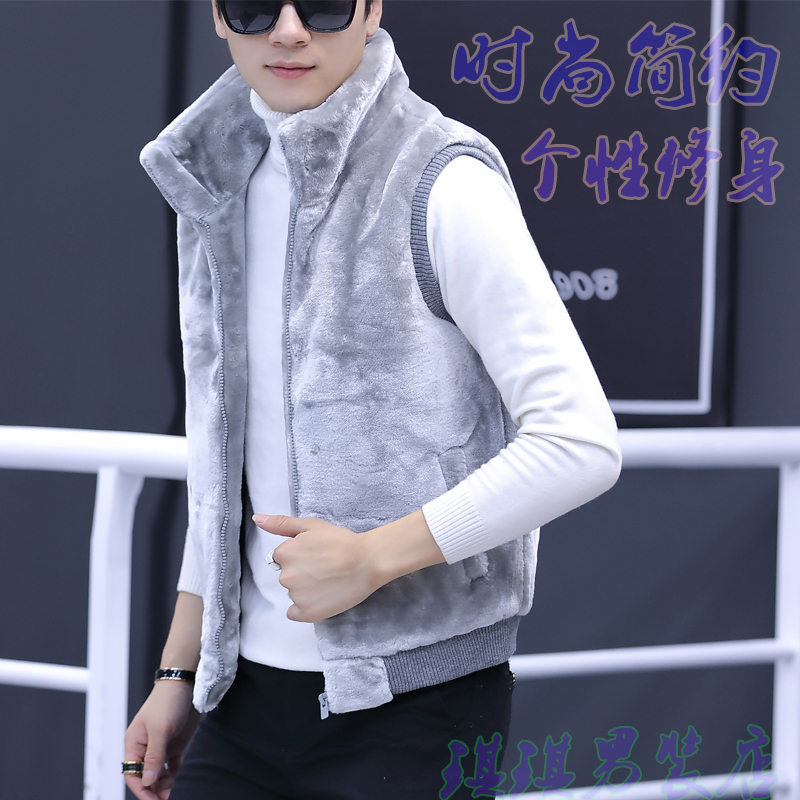 Vest mens imitation mink velvet autumn and winter 2018 new Korean slim fur sleeveless coat stand collar handsome cantilevered fashion