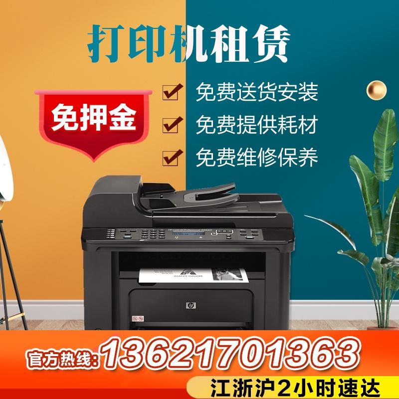 カラーHPのプリンターは白黒レーザーA 3 A 4コピー機の一体機をレンタルして上海蘇州杭州を借ります。
