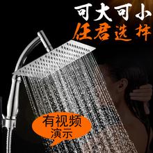 手持增压顶喷浴室热水器淋雨喷头不锈钢大花晒莲蓬头淋浴花洒套装