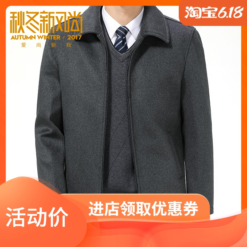 Middle aged mens cashmere jacket comfortable woollen cloth coat middle aged and old fathers clothes woolen mud in autumn and winter
