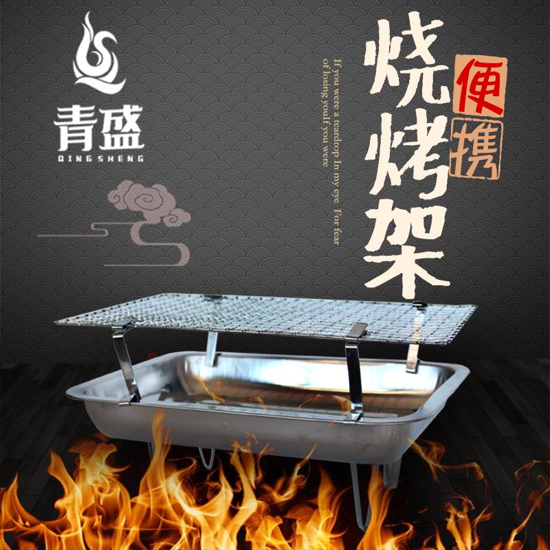 满29.00元可用1元优惠券烧烤架家用竹炭一次性烧烤炉小型迷你碳户外野外全套工具烤肉炉子