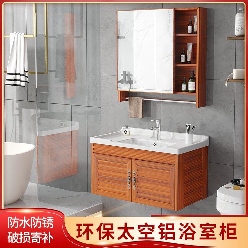 Тумбы под раковины для ванной комнаты Артикул 619624700834