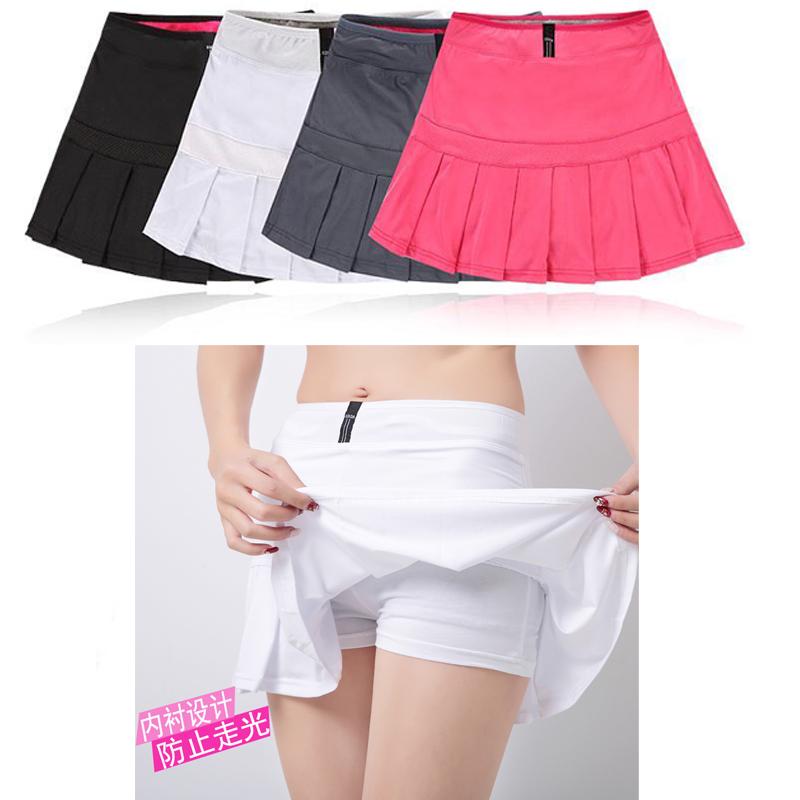 Спортивные юбки Артикул 571126717277