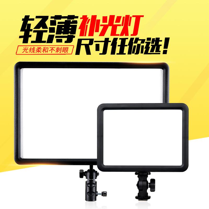 神牛LED摄像灯单反相机补光灯外拍摄影灯便携影视录像拍照常亮灯