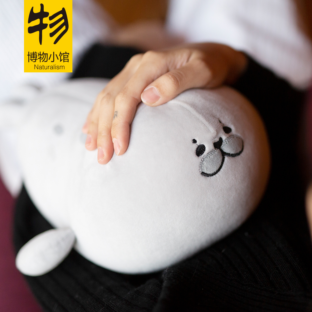 Museum Museum leopard holding plush toy spot seal pillow key chain doll doll plush