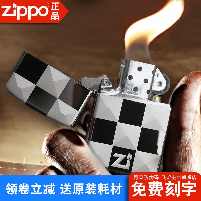 ZIPPO芝��打火�C正版黑冰格子 正品旗�店zppo刻字限量原�b男�Y物