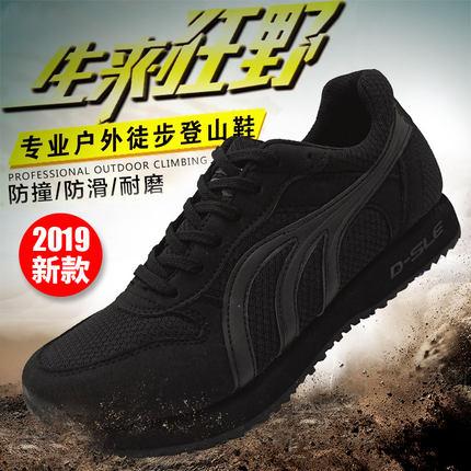 正品多威迷彩鞋新款07a多威跑鞋男数码迷彩训练鞋防滑耐磨拉链鞋