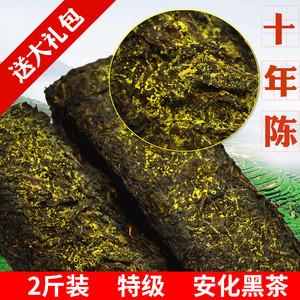 领【10元券】购买湖南安化正品正宗天尖安华茯砖茶