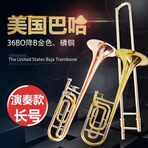 Тромбоны,  Сша пакистан хохотать долго количество 36BO вторичный в звук изменение настроить долго количество музыкальные инструменты B-F настроить фосфор медь один динамик медно-никелевый сплав в трубка, цена 12155 руб