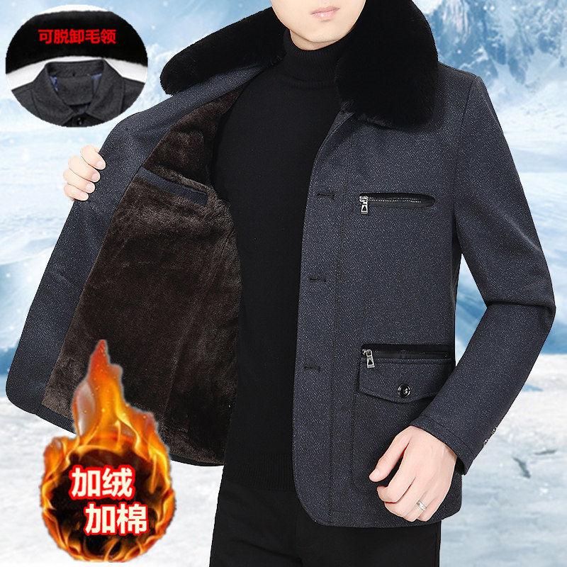 秋冬装中老年加绒男装外套秋季爸爸装夹克衫老人上衣服宽松爷爷装