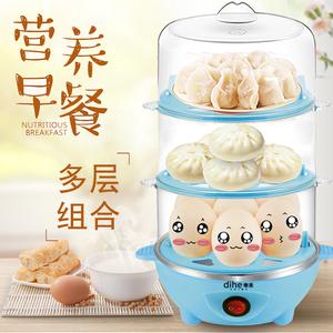 帝禾多功能三层煮蛋器自动断电防干烧蒸蛋器家用煮蛋机蒸饺子馒头
