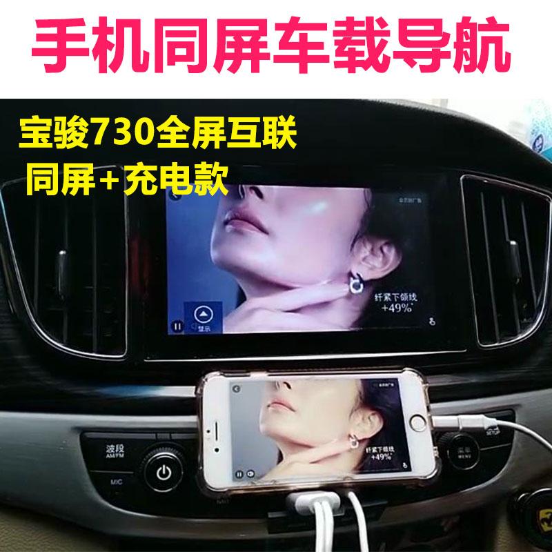手机视频输出