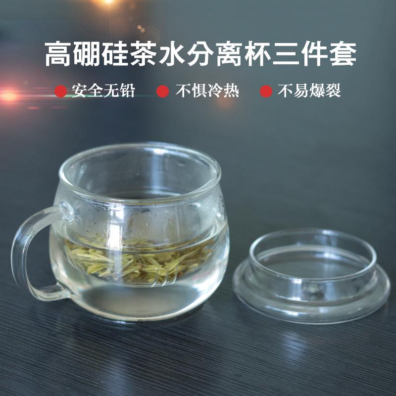 圆趣家用耐高温过滤茶水分离泡茶杯加厚高硼硅办公带把玻璃杯子图片