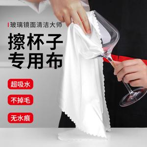 吸水不掉毛白色口布 专业酒杯擦拭布 酒吧西餐厅正方型口布擦杯布
