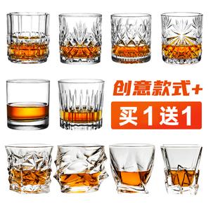 水晶玻璃威士忌雞尾酒杯洋酒杯古典杯喝酒的白蘭地杯酒吧啤酒杯子