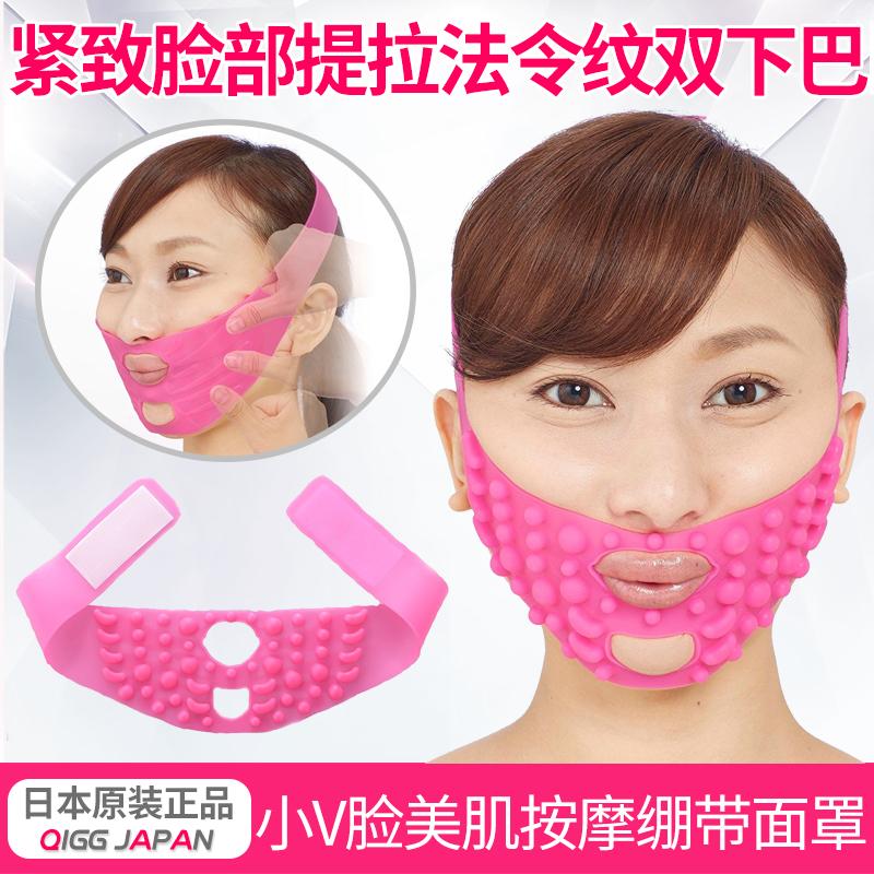 日本代购直邮紧致脸部按摩绷带法令纹双下巴塑造小V脸美肌面罩