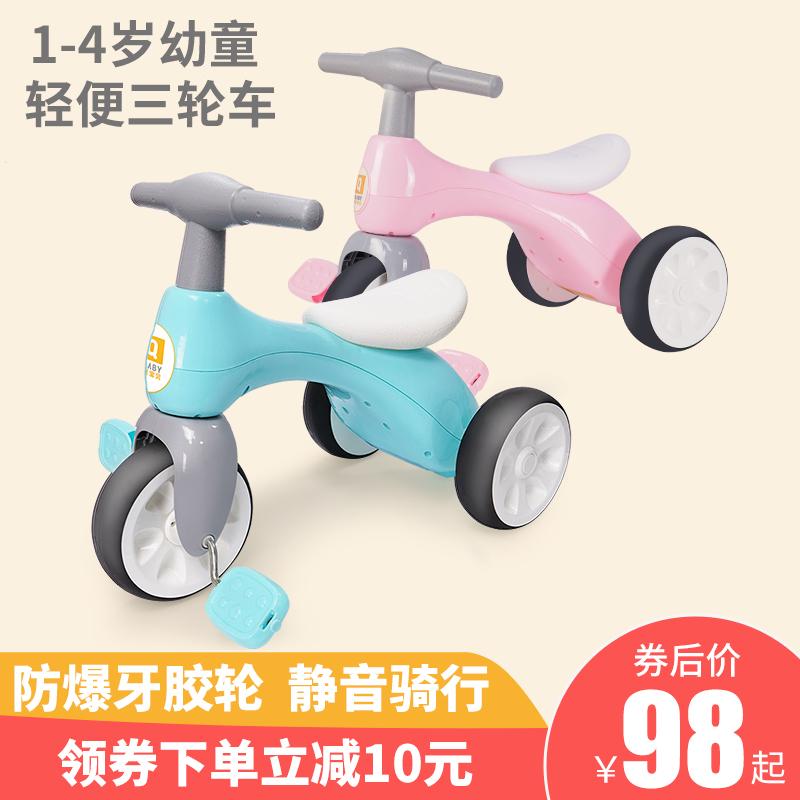 108.00元包邮三轮车宝宝幼儿脚蹬车子轻便脚踏车