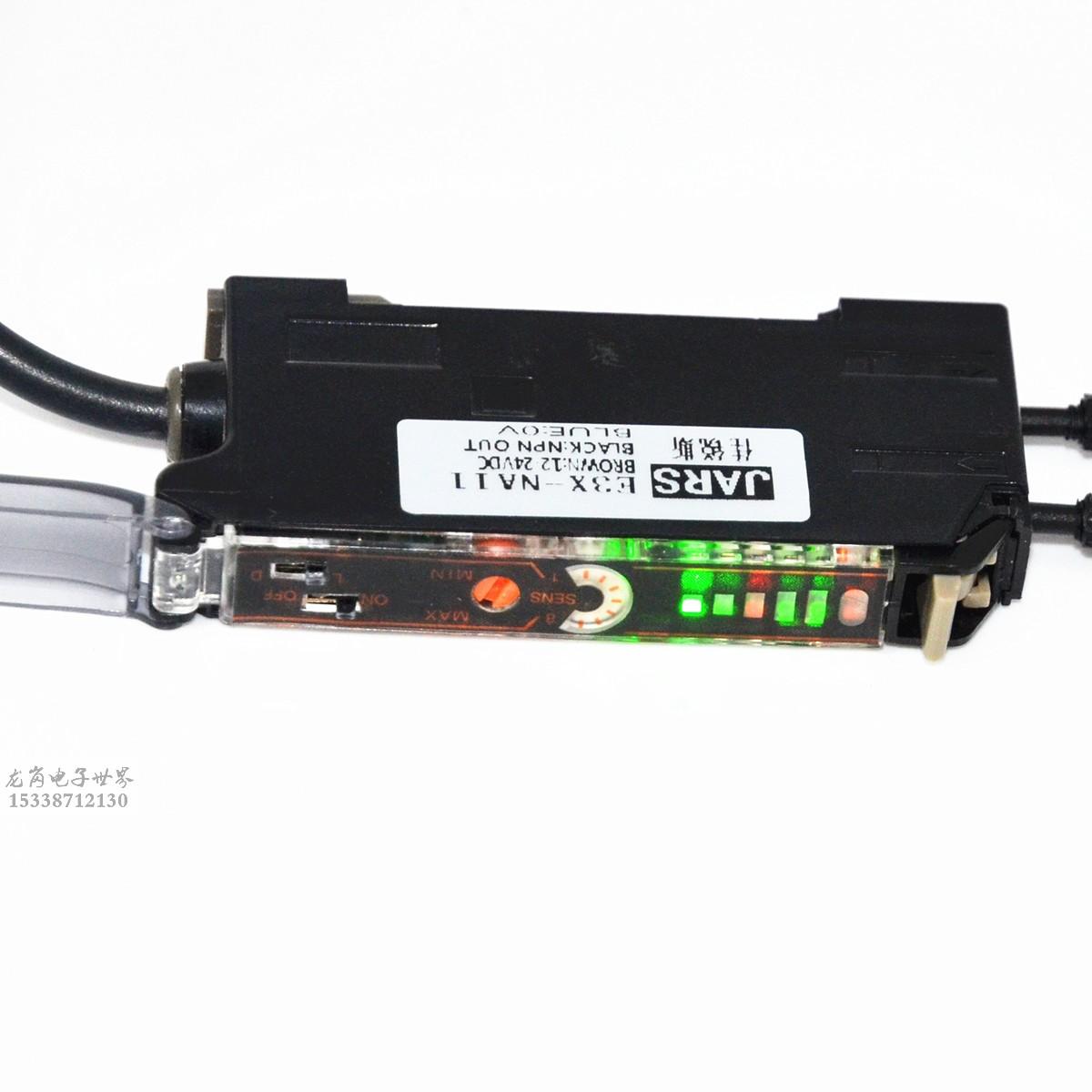 光纤放大器光纤传感器JARS佳锐斯 E3X-NA11 对射漫反射感应光电