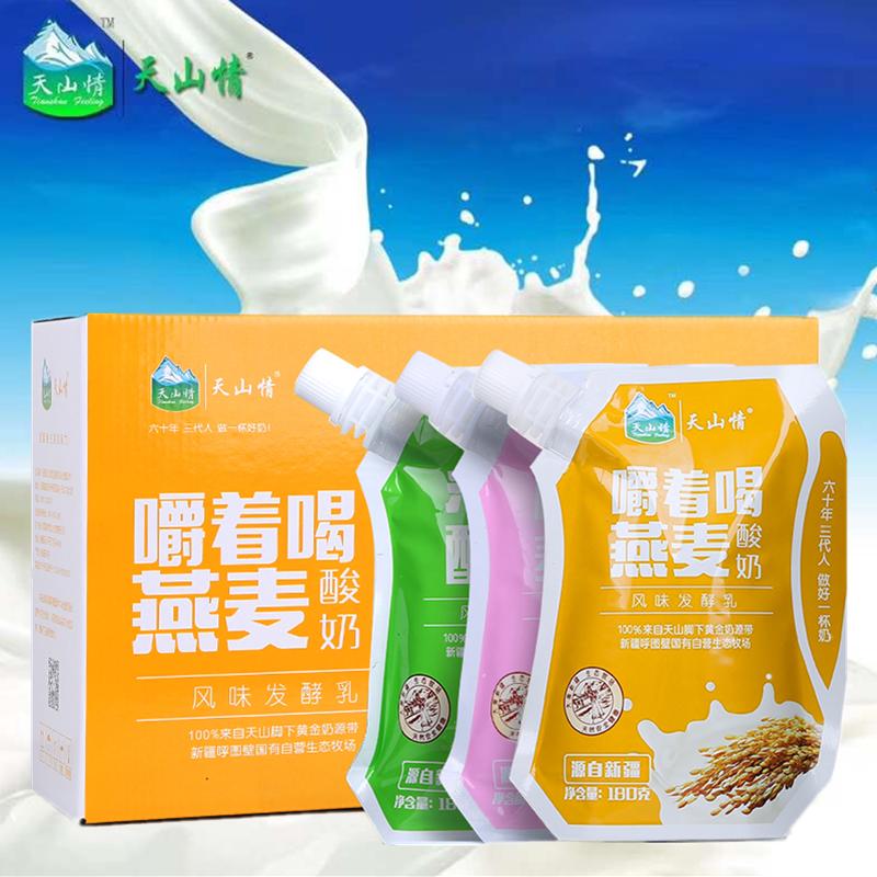 新疆天山情燕麦核桃芝士原味浓缩酸奶活性菌酸牛奶早餐奶180*12袋