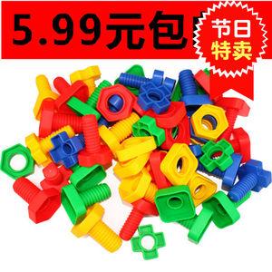 形狀配對玩具積木益智兒童精細動作訓練塑料螺絲螺母組合擰拆裝
