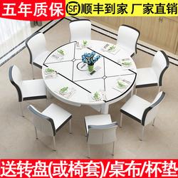 简约家用小户型带电磁炉方圆餐桌椅