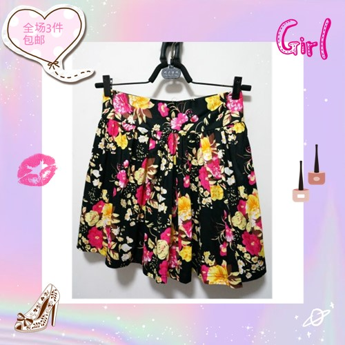 3 pieces of summer new products with package mail, fashionable and versatile, elegant colorful cotton skirt