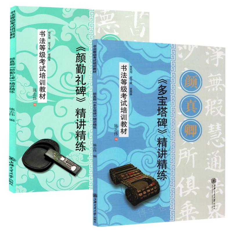 Китайская каллиграфия Артикул 575207167540