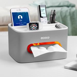 纸巾盒抽纸盒家用客厅餐厅茶几北欧简约可爱遥控器收纳多功能创意
