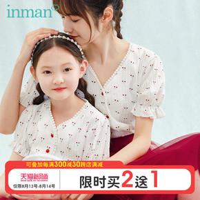 茵曼童装亲子装汉服母女装上衣半身裙套装夏季洋气女童古装中国风