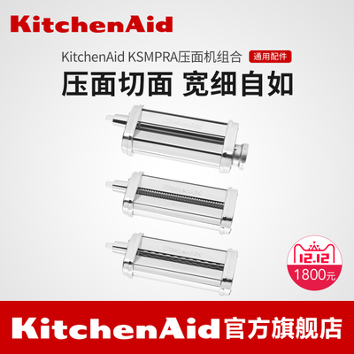 kitchenaid最新款是哪一个,kitchenaid是什么牌子