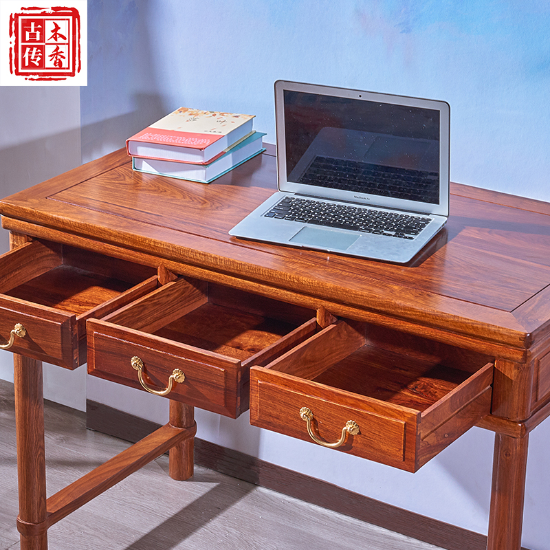 Mahogany furniture hedgehog red sandalwood desk desk desk rosewood desk simple Chinese computer desk student desk