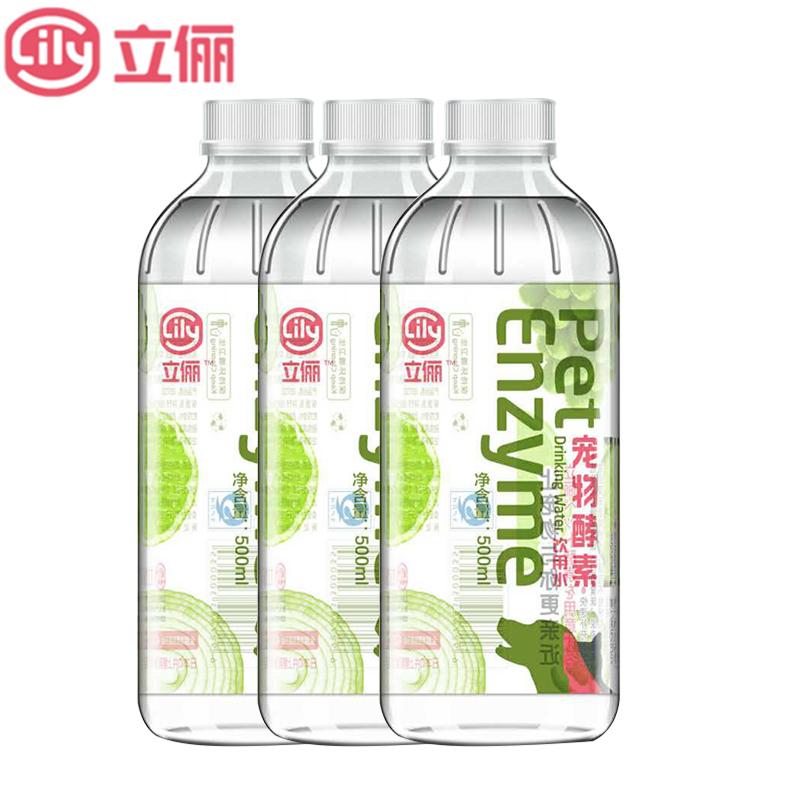 寵物天然酵素飲用水立儷植物酵素貓狗除口臭狗益生菌500ml 5瓶裝