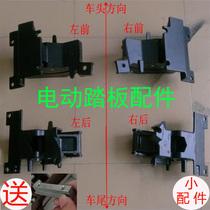 适用于路虎揽胜运动版发现者5电动脚踏板支架原厂款电机马达配件