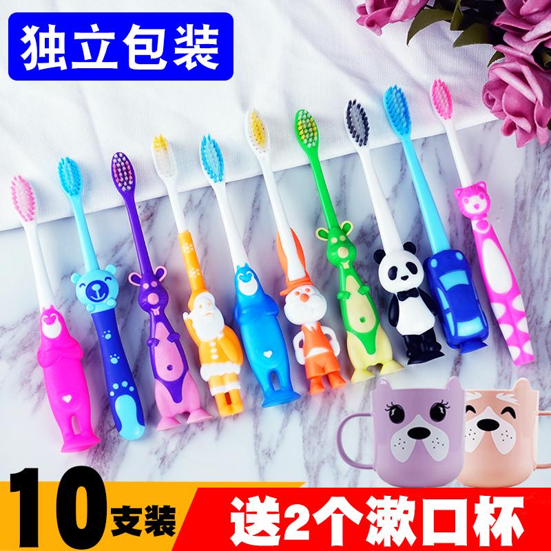 10支装儿童卡通牙刷软毛 成人家庭装2-3-12超细超软 6岁以上牙刷