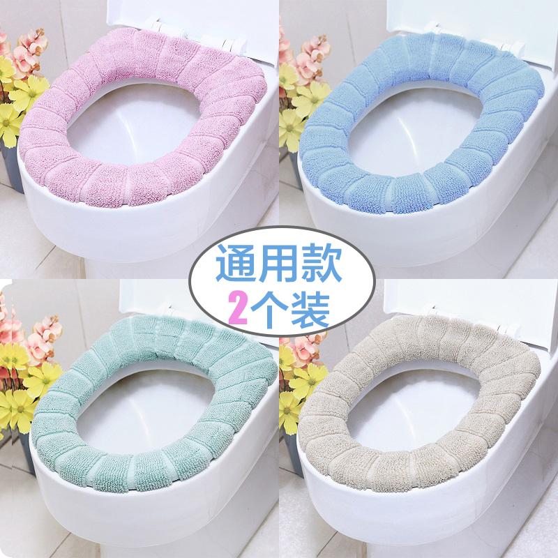 马桶垫坐垫通用家用马桶套坐便套欧式方形冬季加厚厕所坐便器垫子