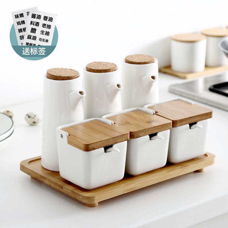 日式家用陶瓷调味瓶罐储物多酱油壶券后25.80元