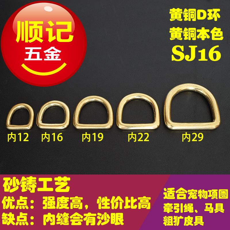 Аксессуары для дорожных сумок Артикул 37095707895