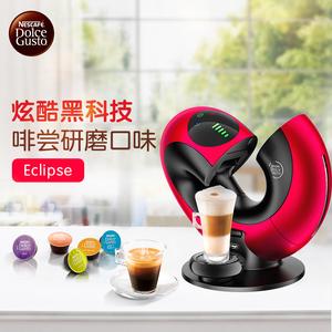 雀巢/DOLCE GUSTO EDG736家用胶囊咖啡机 商用全自动智能触控屏