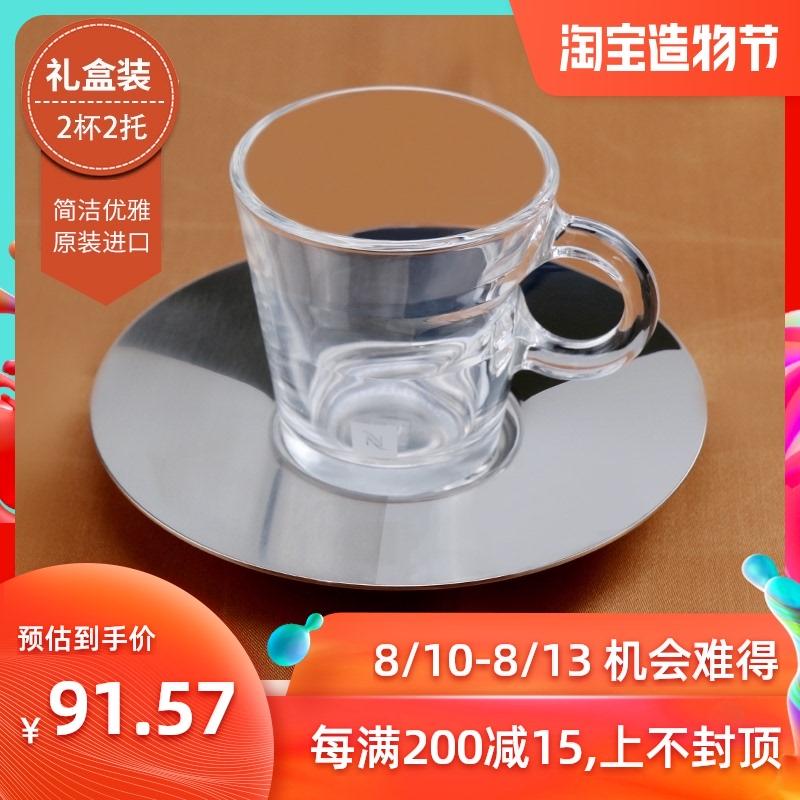 新款NESPRESSO View 系列浓缩咖啡杯组钢化玻璃咖啡杯含碟