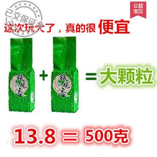 包邮500g茶角袋装乌龙茶叶散装特级安溪铁观音清香型浓香型