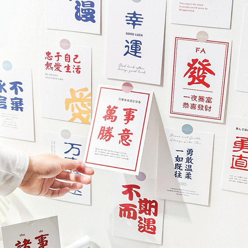 创意贺卡包装装饰祝福语小卡片生日节日高端小众礼品礼物diy自制
