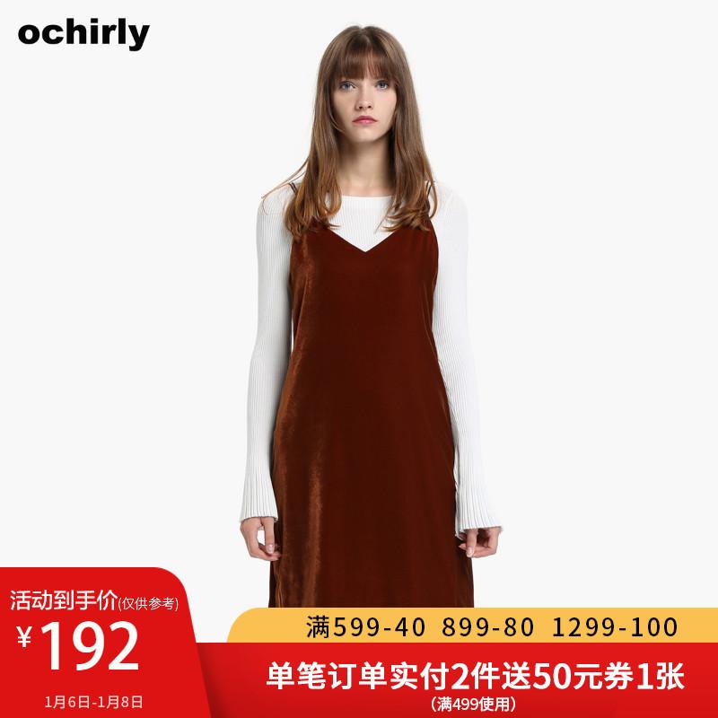 ochirly 连衣裙