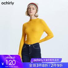 立领纯羊毛打底针织毛衣女1GZ3030850 3件8折 欧时力2019秋装