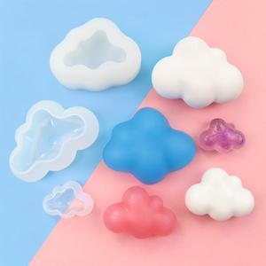 立体云朵硅胶模具巧克力蘑菇云diy滴胶手工皂蜡烛香薰石膏模具