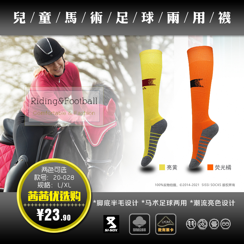 Товары для конного спорта Артикул 613672552453