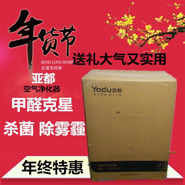 [数码小家电商城空气净化,氧吧]亚都空气净化器双滤芯高效净化家用除甲月销量0件仅售799元